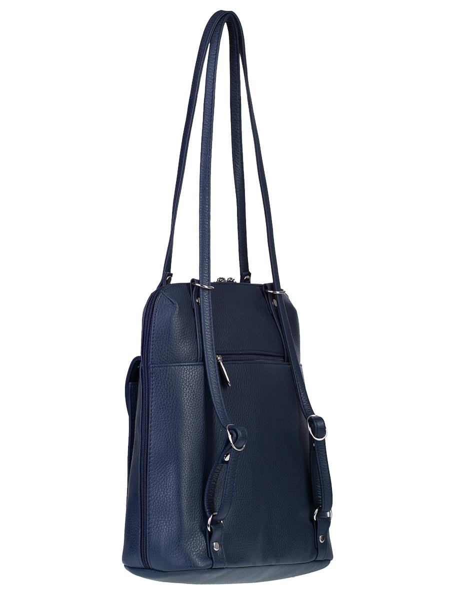 5e6fd2d8402e Женская сумка-рюкзак (трансформер) Protege арт. 521226 купить в интернет- магазине Mr.Сумкин.