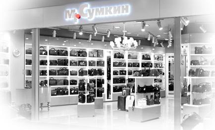Магазин реал на сигнальном проезде есть ли в продаже чемоданы рюкзаки найк sb